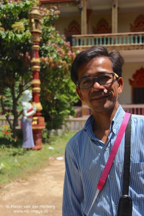 Pagoda Colleague